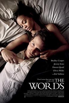 Филмска листа за продолжен празничен викенд