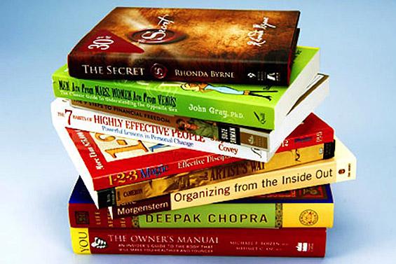 Цитати на познатите автори на книги за самопомош