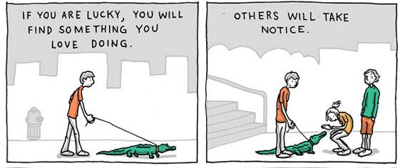 Суровата реалност на амбицијата