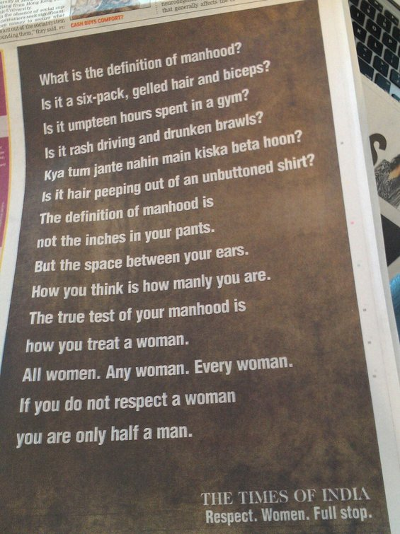 Најдобрата кампања против силување во Индија