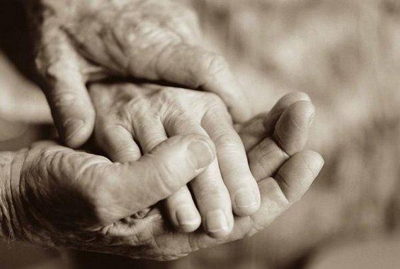 Држење за рака