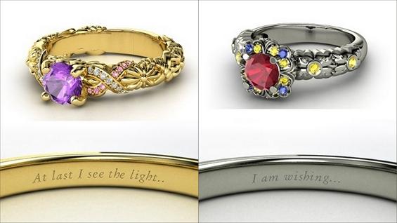 Модерни прстени инспирирани од принцезите на Дизни