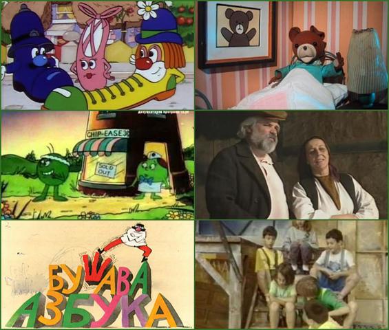 ТВ серии и цртани филмови со кои израснавме