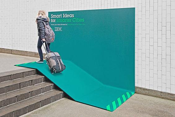Маркетинг кампања за градот на иднината