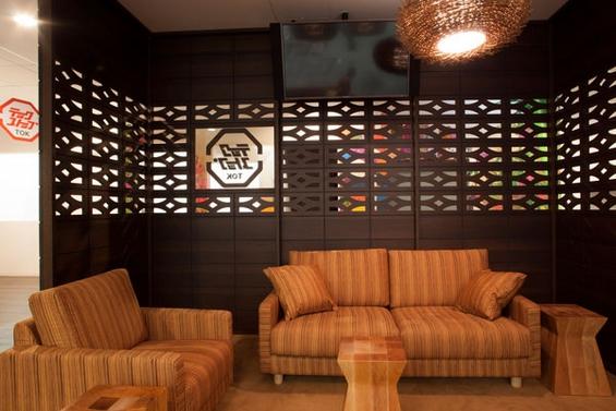 """(24) Канцелариите на """"Гугл"""" во Токио"""