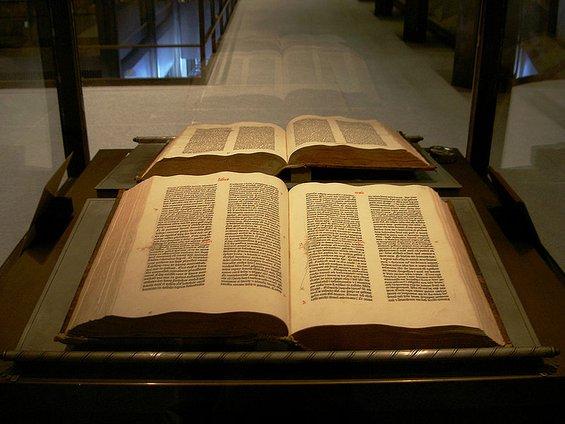 Библиотеката за ретки книги и ракописи на Универзитетот Јеил