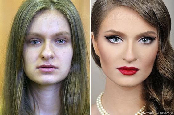 Што ти прави шминка?
