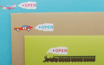Креативно дизајнирани коверти кои лесно се отвораат