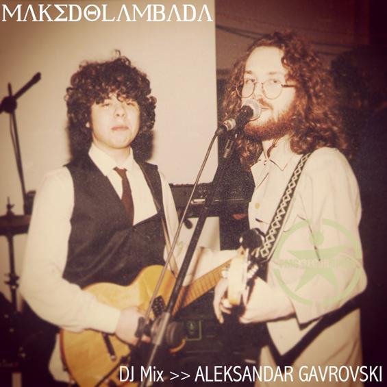 Македоламбада - фантастично двочасовно музичко патување низ минатите 10 години