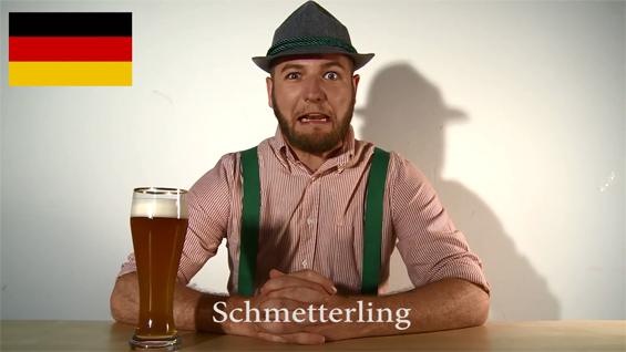 Како звучи германскиот во споредба со другите јазици?