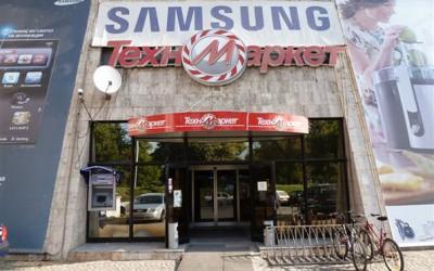 Black Friday и во Македонија: До 80% намалување на производите на Техномаркет
