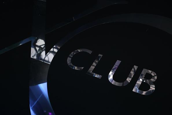 Отворен ХО клуб