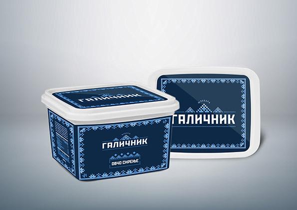 Галичник, нови млечни производи на пазарот