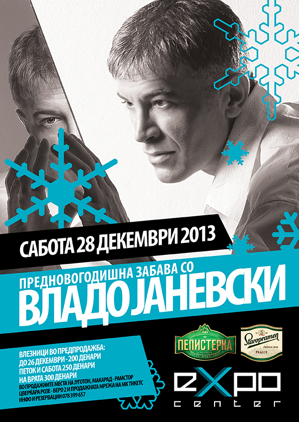 Владо Јаневски пред Нова година во Експо центар