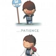 Трпение