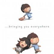 Да те носам секаде со мене