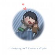 Да спијам убаво поради тебе