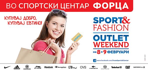 Прв sport and fashion outlet викенд во Скопје