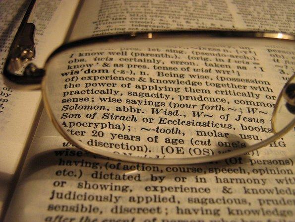 5 цитати од погрешни автори