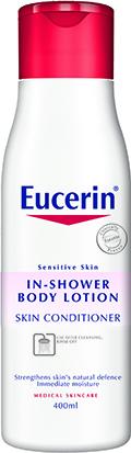 (1) eucerin-in-shower-body-lotion-za-chuvstvitelna-kozha-ja-zajaknuva-kozhnata-bariera-ushte-pred-da-izlezete-od-tushot-kafepauza.mk