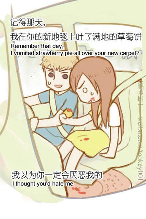 Се сеќаваш на оној ден, Кога ја повратив питата од јагоди врз твојот нов тепих? Мислев дека ќе ме замразиш.