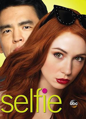 1-tv-serija-selfi-selfie-kafepauza.mk