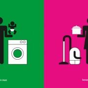 Современ маж / Домаќинка