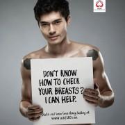 Магазинот Cleo против ракот на дојката