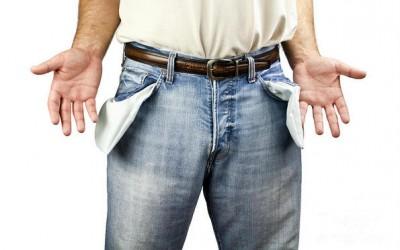 4 причини поради кои немате пари
