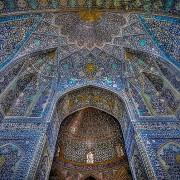 Големата Исфаханска џамија