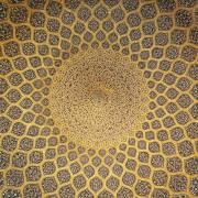 Шеик Лутф Алаџ џамија во Исфахан