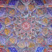 Џамијата Вазир Кан во Лахоре, Пакистан