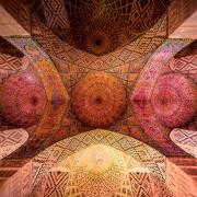 Насир Ал-Мулк во Шираз