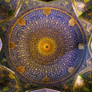 Џамијата Имам Хомеини во Исфахан