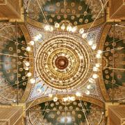 Џамија во Каиро, Египет