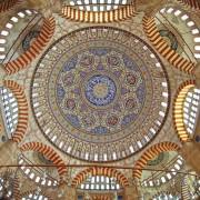 Селимије во Едрене, Турција