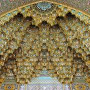 Повторно Фатима Масумех во Ком, Иран