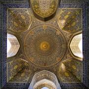 Џамијата Шах во Исфахан, Иран