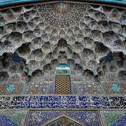 Џамијата Шеик Лутф Алах во Исфахан, Иран