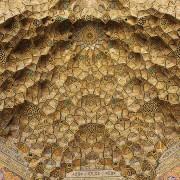 Џамија во Шираз