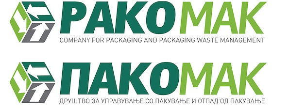 FYROM - PACKAGING