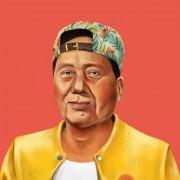 Мао Цедонг
