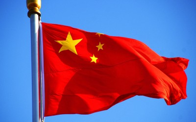 8 чудни државни работни места кои постојат во Кина