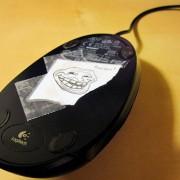 Што му е на глувчево што не работи сега?