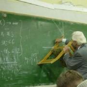Кога на професор во Русија ќе му снема линијар