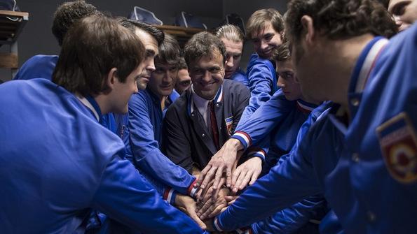 Филм: Ќе бидеме светски прваци (Bićemo prvaci sveta)