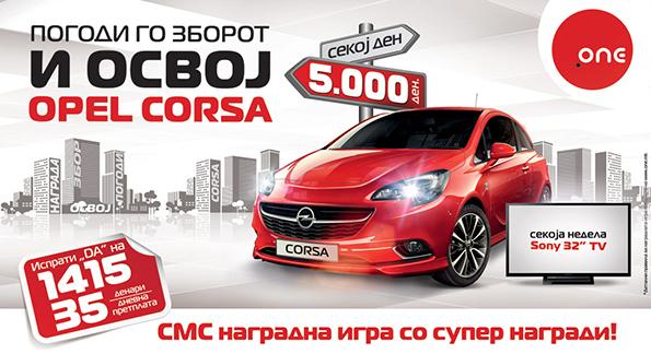 so-one-do-opel-corsa-nova-sms-nagradna-igra-na-one-kafepauza.mk