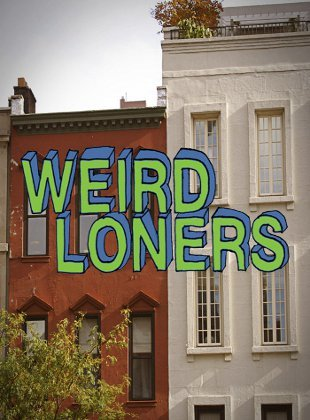 (2) ТВ серија: Чудни осаменици (Weird Loners)