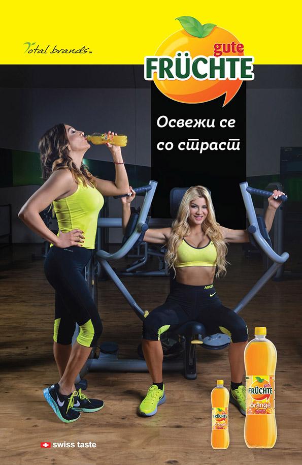 1-lila-filipovska-i-marjana-stanojkovska-vo-akcija-kafepauza.mk
