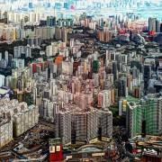 Хоризонтот над Хонгконг